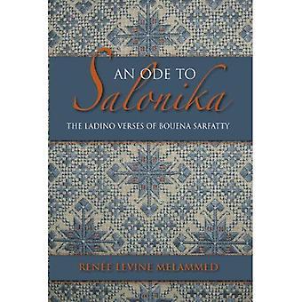 An Ode to Salonika