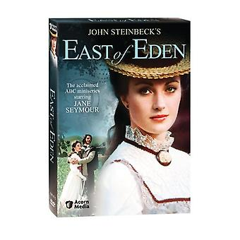 East of Eden - East of Eden (1980) [DVD] USA import