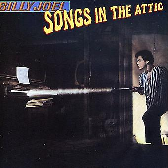 Billy Joel - Songs in the Attic [CD] USA import