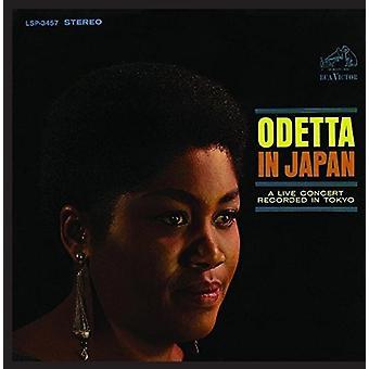 Odetta - Odetta in Japan (Live) [CD] USA import