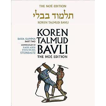 Koren Talmud Bavli - Bava Kamma Part 2 - English - v. 24 (Noy ed) by Ad
