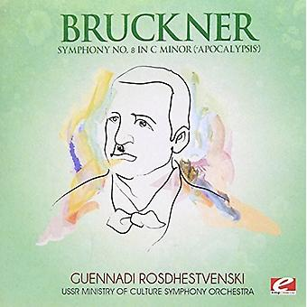 Anton Bruckner - Bruckner / symfoni 8 i mindre C [DVD] USA import