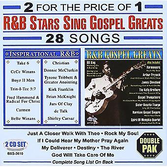 Inspirational R&B: Gospel Greats - Inspirational R&B: Gospel Greats [CD] USA import