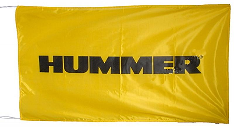Large Hummer nylon flag   1500mm x 900mm    (of)