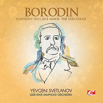A. Borodine - Borodine: Symphonie n° 2 en si mineur «l'Hercule» importation USA [CD]