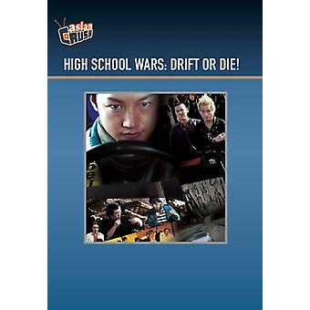 High School krige: Drift eller Die [DVD] USA import