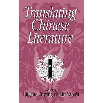 Translating Chinese Literature by Eoyand & Eugene