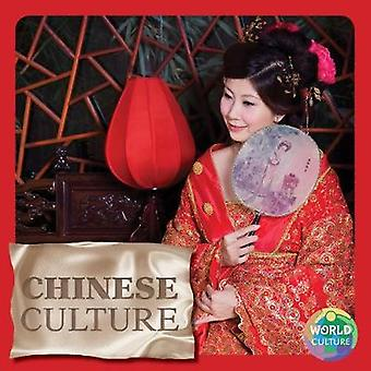 Chinese Culture by Holly Duhig - 9781786371980 Book