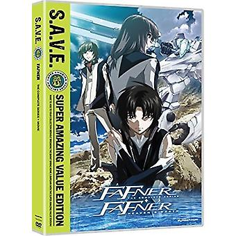 Fafner: Komplet serie & film - Gem [DVD] USA import