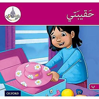 Arabiska Club läsarna: Arabiska Club läsare rosa B - min resväska (arabiska Club rosa läsare)