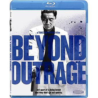 Beyond Outrage [BLU-RAY] USA import
