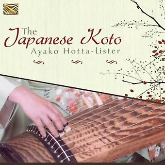 Japanese Koto - The Japanese Koto [CD] USA import