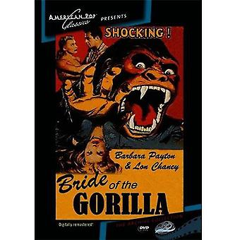 Bride of the Gorilla [DVD] USA import