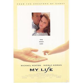 Mia vita Movie Poster stampa (27 x 40)