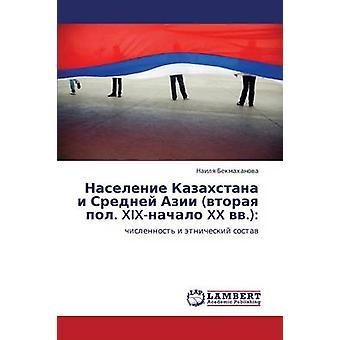 Naselenie Kazakhstana jeg Sredney Azii Vtoraya Pol. XIXNachalo XX VV. af Bekmakhanova Nailya