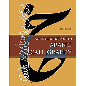 Un'introduzione alla calligrafia araba