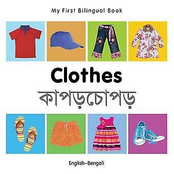 Mon premier livre bilingue - vêtements - anglais-Bengali