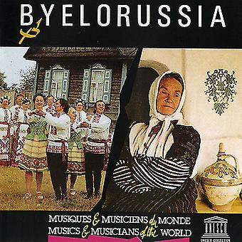 Forskellige kunstner - Hviderusland: Musical Folklore [CD] USA importen