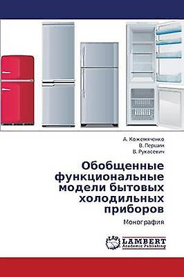Obobshchennye Funktsionalnye Modeli Bytovykh Kholodilnykh Priborv by Kozhemyachenko a.