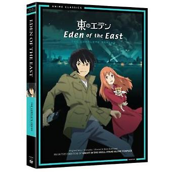 Eden of the East: Complete Series [DVD] USA import