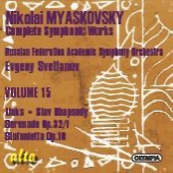 N. Mjaskovskij - Nikolaj Mjaskovskij: Länkar; Slaviska Rhapsody; Serenade Op. 32/1; Sinfonietta Op. 10 [CD] USA import