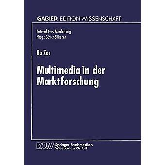 Multimedia in der Marktforschung by Zou & Bo