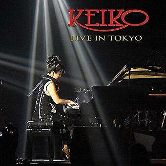 Keiko Matsui - Live in Tokyo [CD] USA import