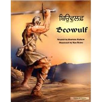 Beowulf in Panjabi and English by Henriette Barkow & Alan Down