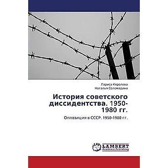 Istoriya Sovetskogo Dissidentstva. 19501980 Gg. av Koroleva Larisa