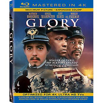 Glory [BLU-RAY] USA import