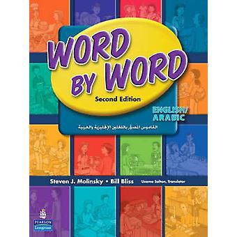 Ord för ord Picture Dictionary - engelska/arabiska upplagan (2: a reviderade