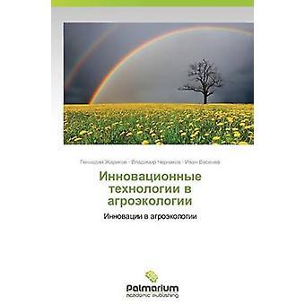 Innovatsionnye Tekhnologii V Agroekologii av Zharikov Gennadiy