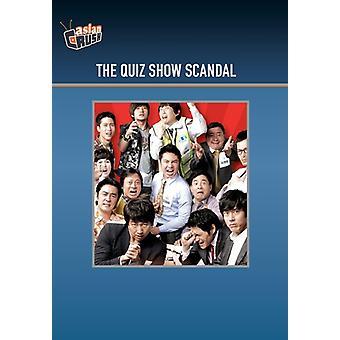 Quiz Show skandale [DVD] USA importerer