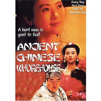 Ancient Chinese Whorehouse [DVD] USA import