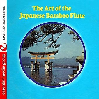 Hideo Osaka - Art of the Japanese Bamboo Flute [CD] USA import