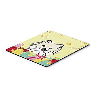 Pomeranian Easter Egg Hunt Mouse Pad, Hot Pad or Trivet