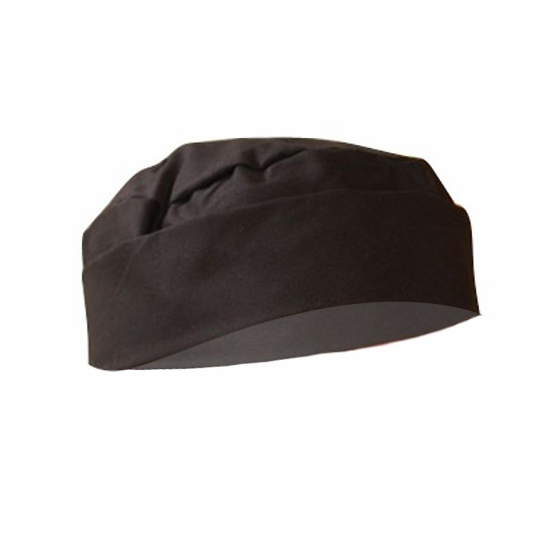 Dennys Mens Black Skull Cap / Chefswear (Pack of 2)