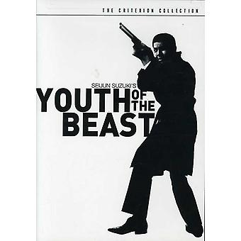 Youth of the Beast [DVD] USA import