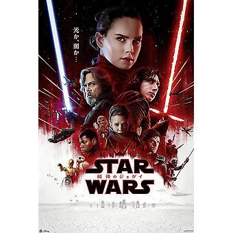 Star Wars Episode 8 poster Japanese regular the last Jedi