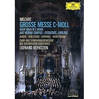 W.a. Mozart - Mass C Minor [DVD] USA import