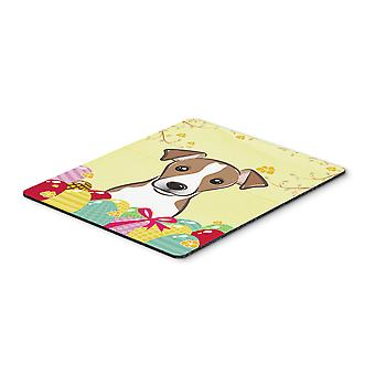 Jack Russell Terrier Easter Egg Hunt Mouse Pad, Hot Pad or Trivet