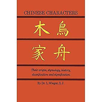 Kinesiske tegn (Dover bøger om sprog)