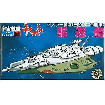 Space Battleship Yamato - Deathler Destroyer (Plastic model)