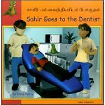 Sahir Goes to the Dentist in Tamil and English by Chris Petty - Chris