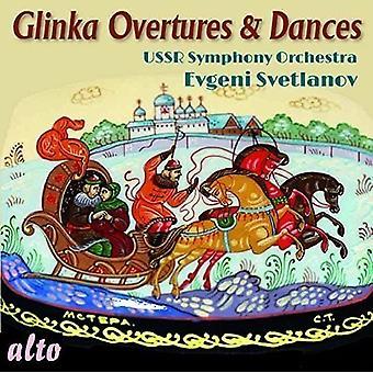 USSR Symphony Orchestra Evgeni Svetlan - Glinka: Ouvertyrer & danser [CD] USA import