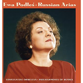 Ewa Podles - Russische Arias [CD] USA import
