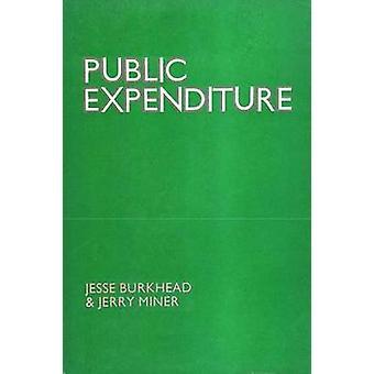 النفقات العامة منجم آند جيري