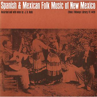 Spanish & Mexican Folk Music of New Mexico - Spanish & Mexican Folk Music of New Mexico [CD] USA import