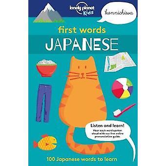 Premier mot - japonais - 100 mots japonais d'apprendre par le Lonely Planet