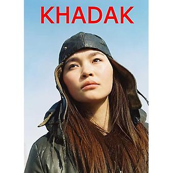 Khadak Movie Poster Print (27 x 40)